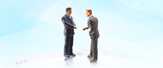 共同利用・共同研究の申請方法 | 新潟大学脳研究所