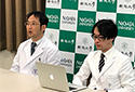 Press conference held for the research findings on ischemic stroke