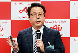 Professor Ikeuchi assists Ajinomoto in launching a new screening service aimed at reducing dementia risk