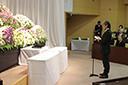 Memorial service honoring Professor Tsutomu Nakada