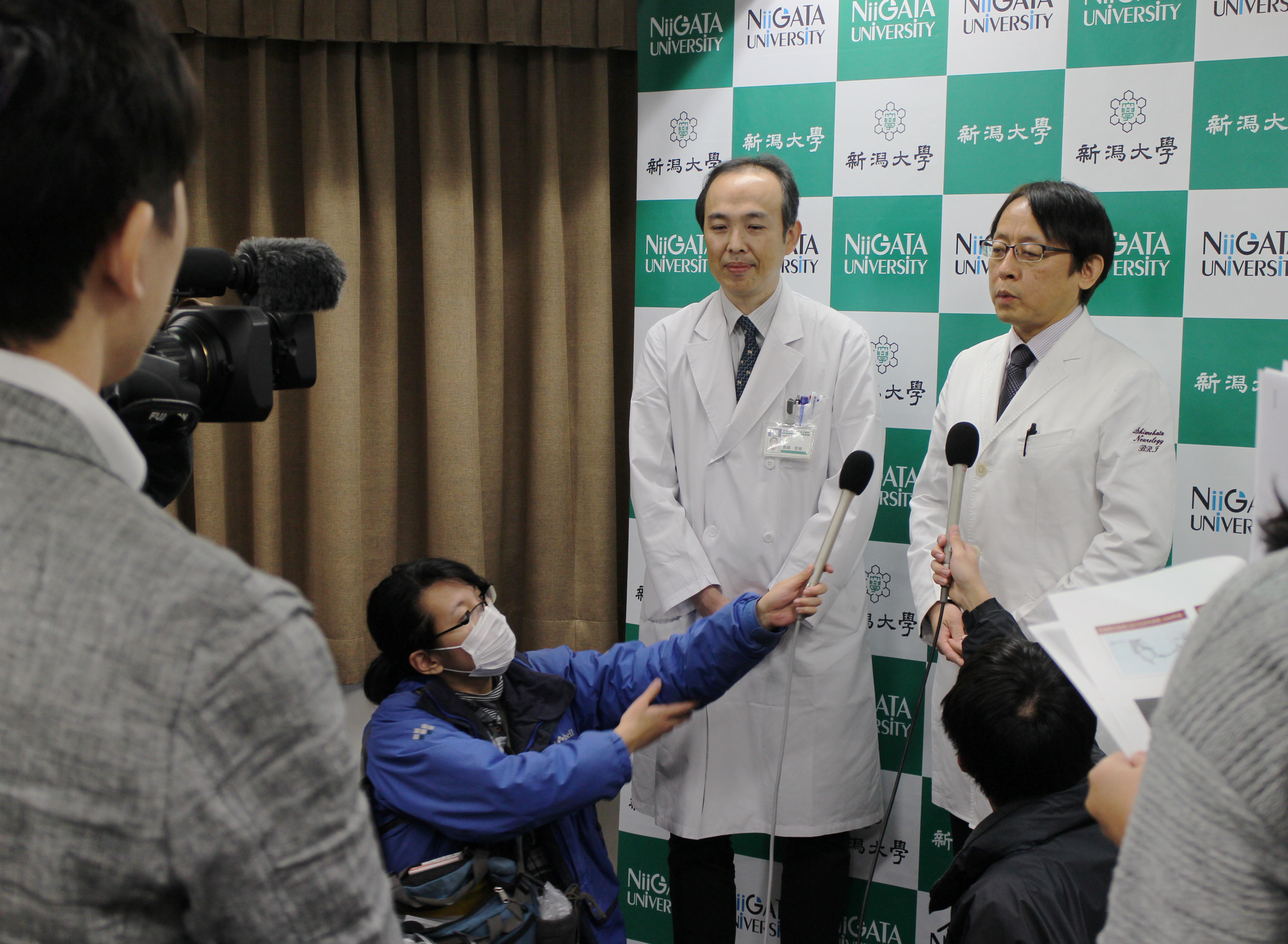 Press conference held for the research findings relating Minamata Disease