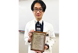 脳神経内科学分野 畠山公大特任助教が日本心臓財団 草野賞を受賞しました