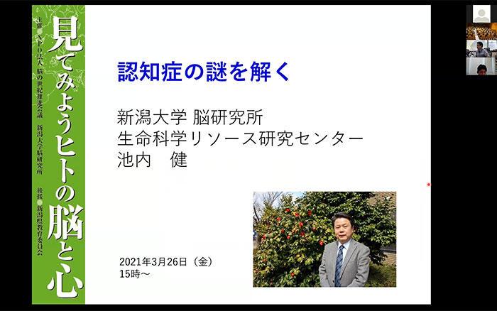 210326.mitemiyo_pic2.jpg