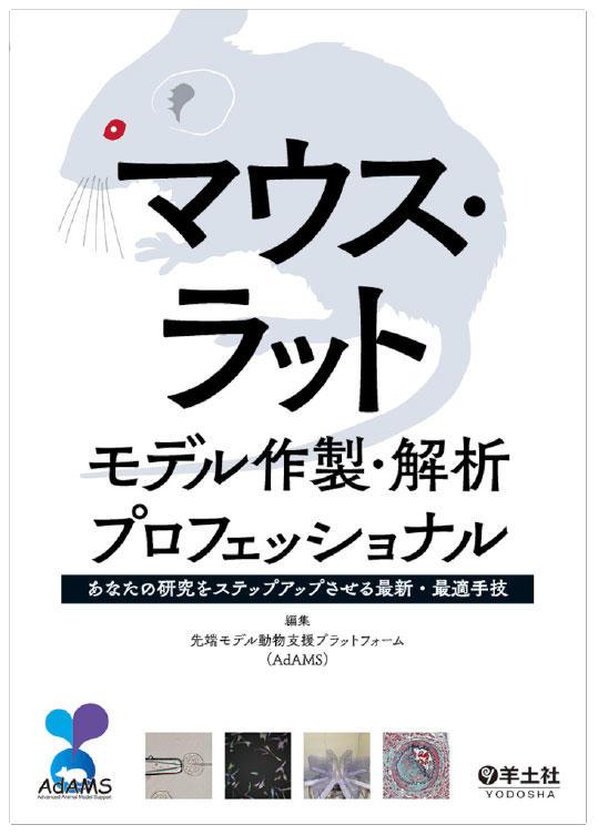 210416.book_pic.1.jpg