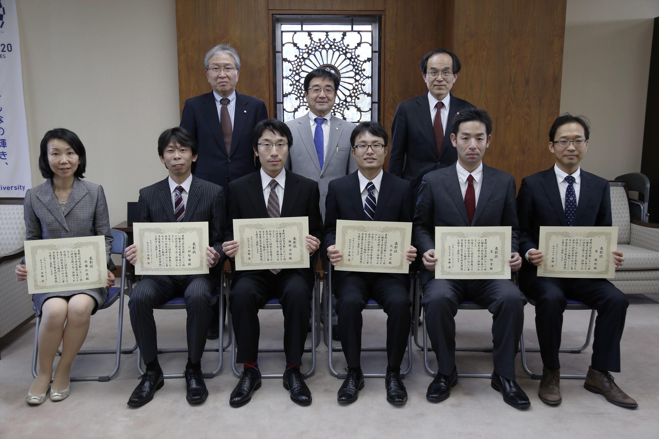 システム脳生理学分野 塚野浩明助教が学長賞(若手教員研究奨励)を受賞しました