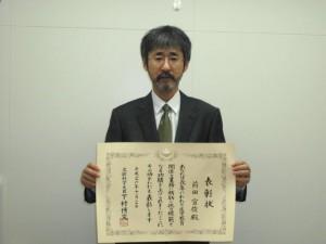 動物資源開発研究分野 前田宜俊 技術専門職員が平成26年度医学教育等関係業務功労者表彰を受賞しました