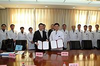 中国首都医科大学宣武医院の国際研究交流協定を締結しました