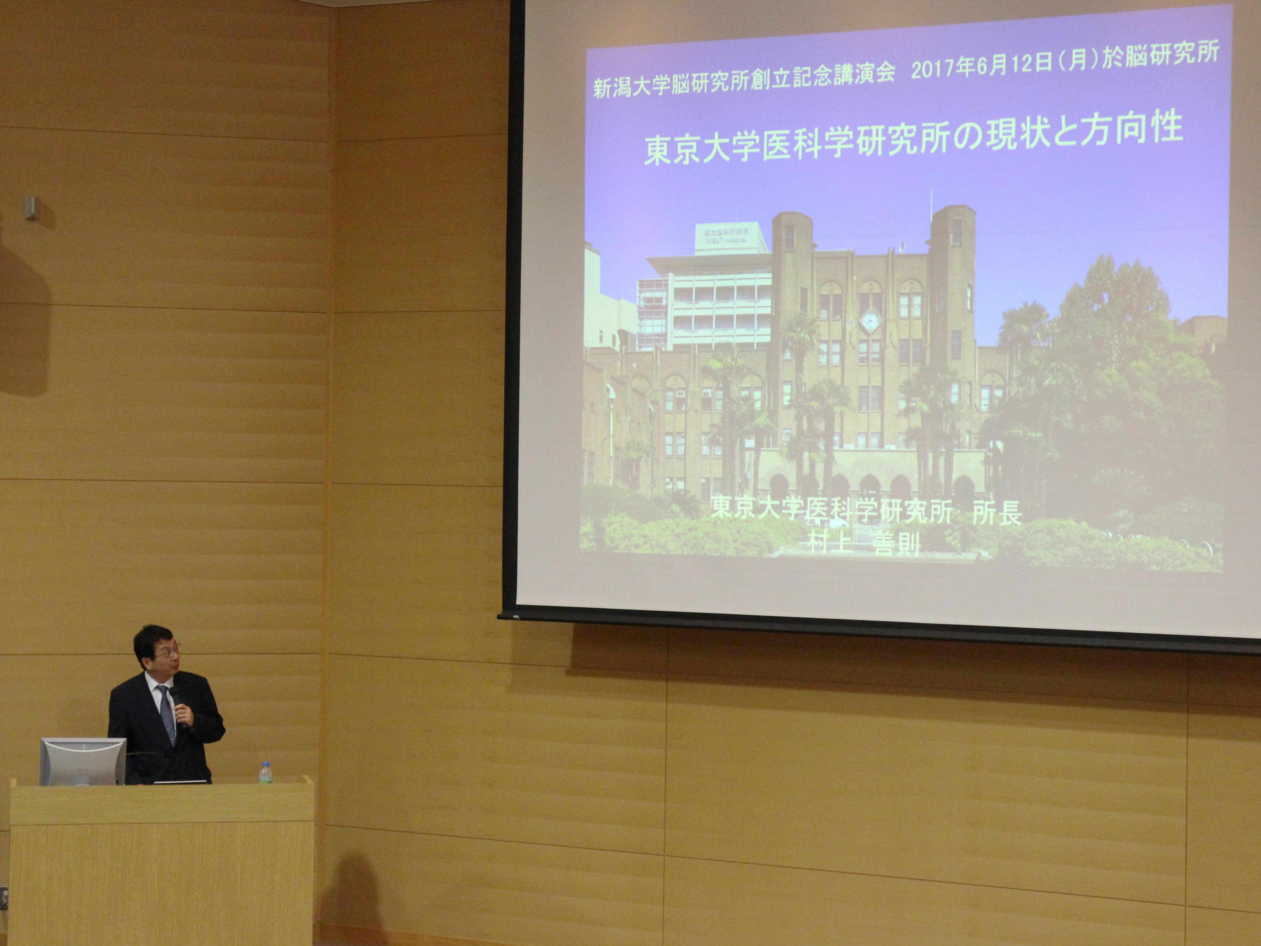 脳研究所の附置50周年記念講演会・祝賀会を開催しました