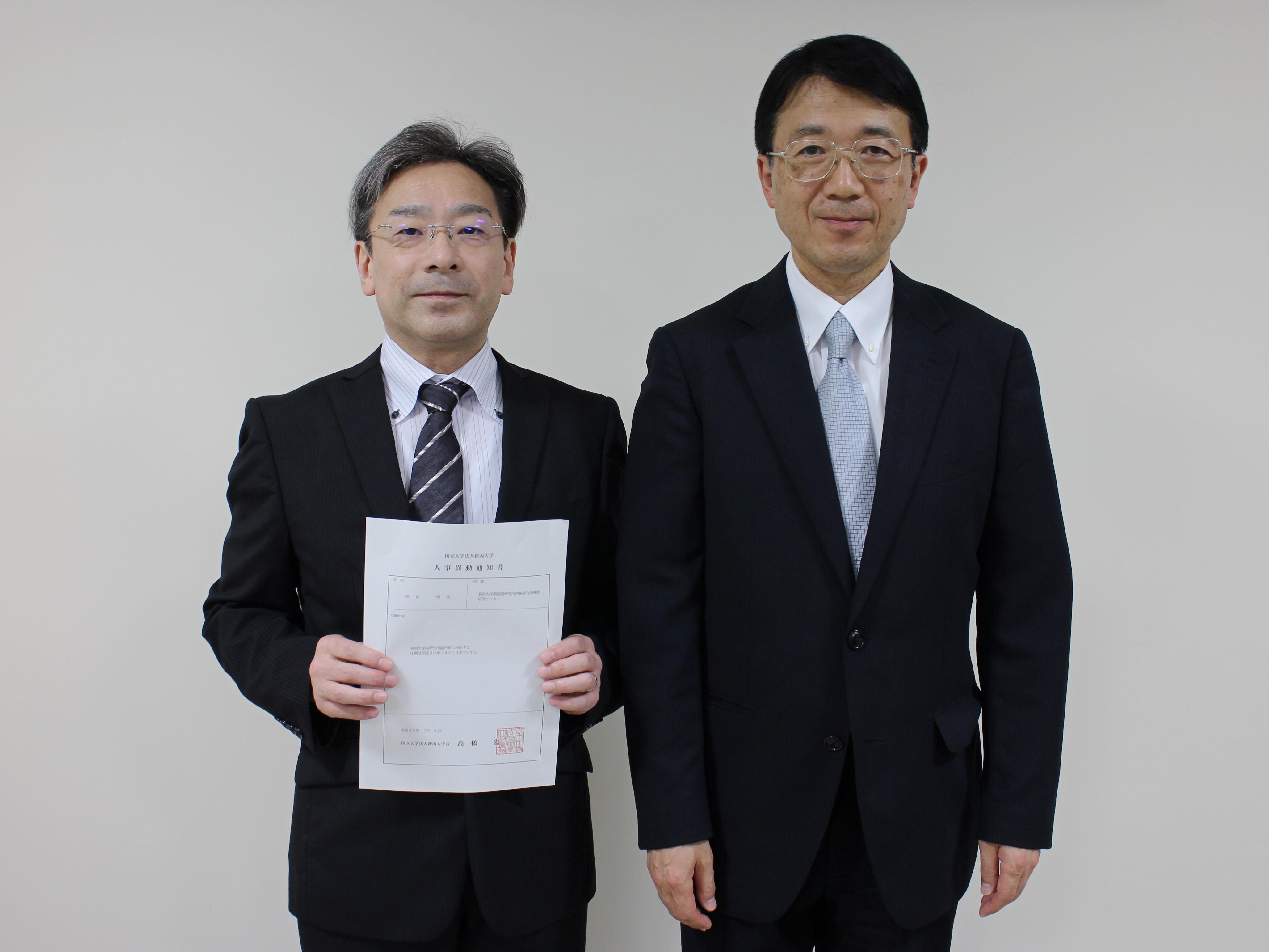柿田教授が脳研究所副所長に就任しました