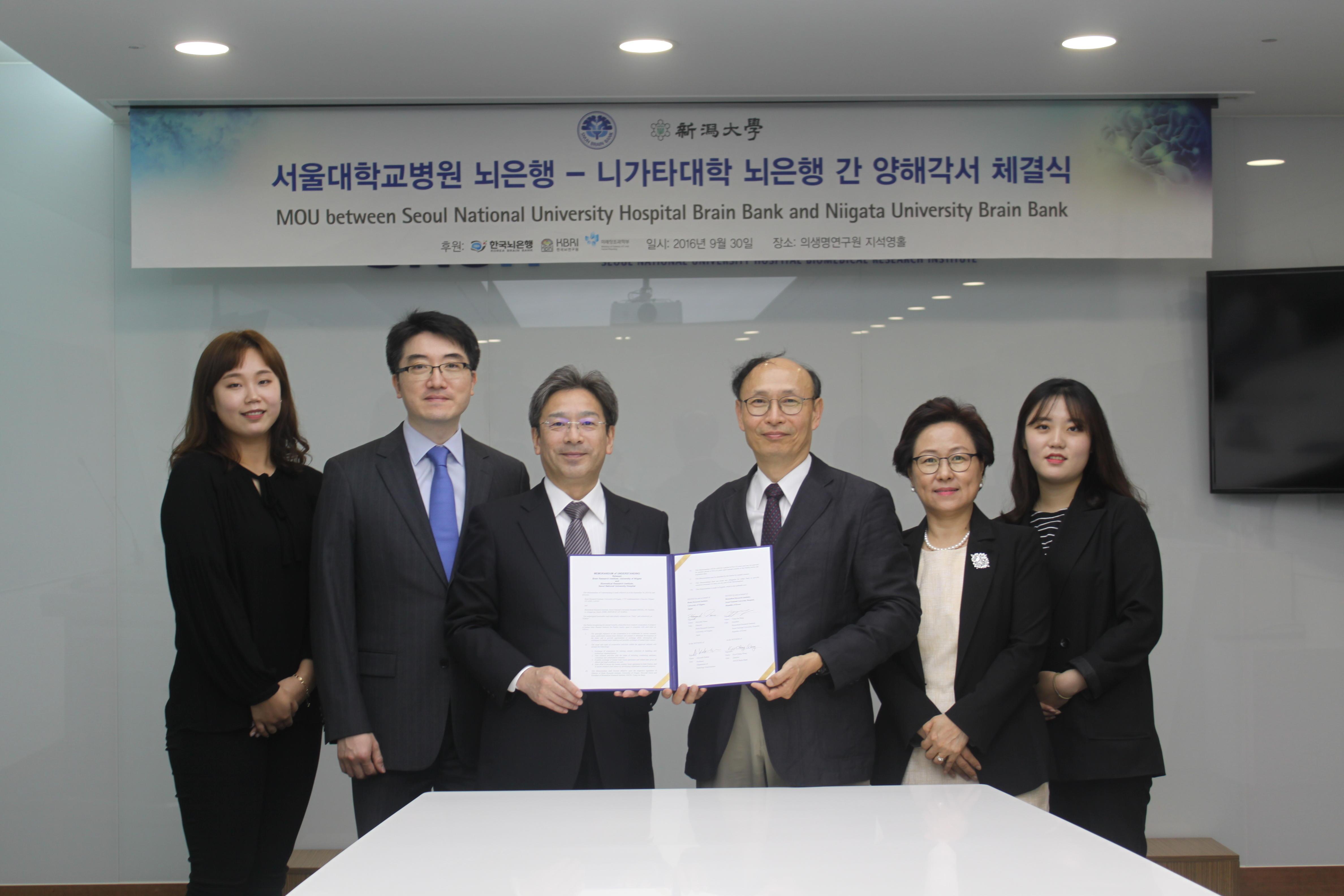 ソウル国立大学病院バイオメディカル研究所との研究協力に関する協定覚書を締結しました